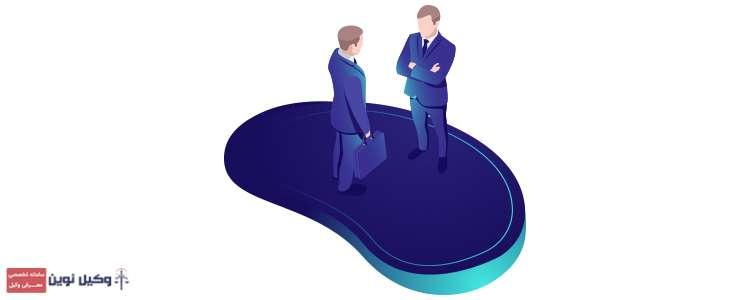 شماره مستقیم وکیل متخصص + ارتباط مستقیم و بیواسطه با وکیل در شهر خودتان
