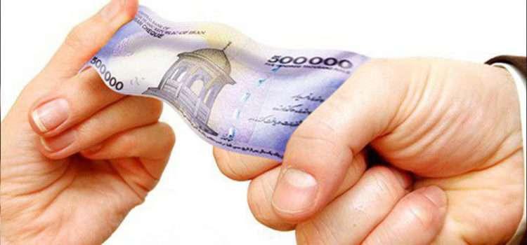 دادخواست ترک انفاق کیفری است یا حقوقی؟ دادخواست دادخواست ترک انفاق کیفری است یا حقوقی؟ tark enfagh 1 750x350