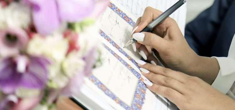 چگونه می شود ازدواج موقت را ثبت کرد ؟