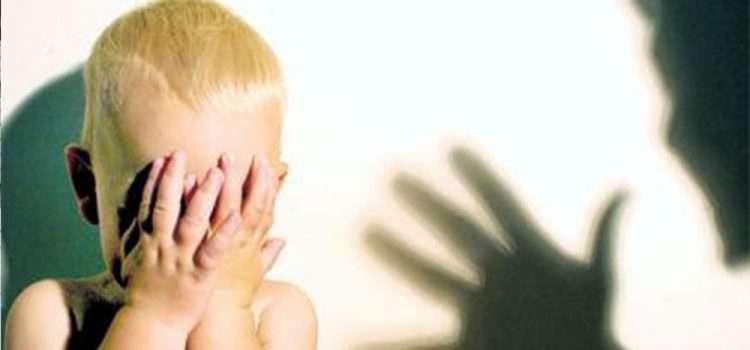 فحاشی | روش شکایت | مجازات فحاشی