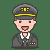 null وکیل وکیل در اهواز| مشاوره تلفنی رایگان | معرفی وکیل خوب دراهواز | بهترین وکیل در اهواز if 174 man pilot 2 3099498