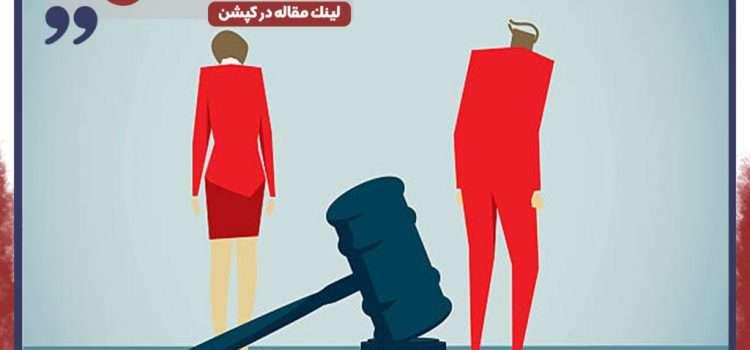 وکیل طلاق در مشهد + فیلم آموزشی