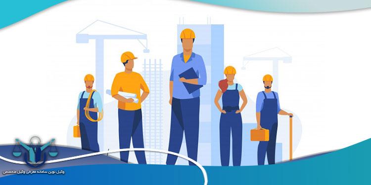 وضعیت-حقوقی-قراردادهای-کارگران-در-زمان-کرونا