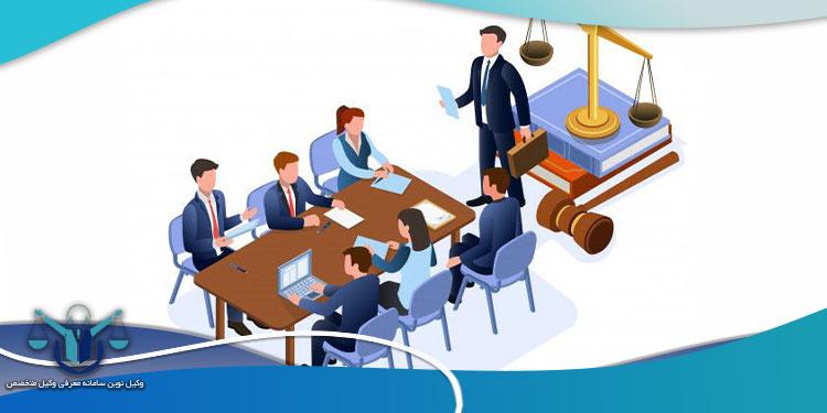 مشاوره-حقوقی-رایگان-سامانه-وکیل-نوین