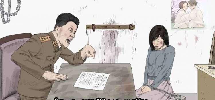 مجازات بوسيدن در انظار عمومي چيست؟