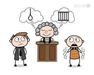 شرایط تخفیف و معافیت از مجازات