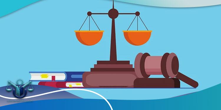 پرونده-هایی-که-وکیل-در-امیدیه